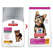Buy Hills Science Diet Puppy Small Paws Chicken,  Barley & Rice Dry Dog