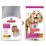Hills Science Diet Adult 11+ Small Chicken,  Barley & Rice Dry food