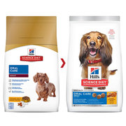 Hills Science Diet Adult Oral Care Chicken,  Rice & Barley Dry Dog food