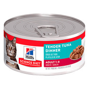 Hills Science Diet Tender Tuna Dinner Adult Canned Wet Cat Food 156 gm