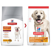 HILL'S SCIENCE DIET ADULT LIGHT LARGE BREED DRY DOG FOOD
