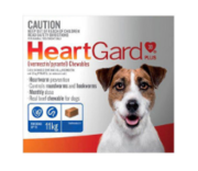 Buy Heartgard Plus Chewables For Dogs Online - DiscountPetCare