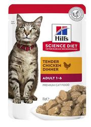 Buy Hill's Science Diet for Dogs and Cats| Pet Food - Dog Food
